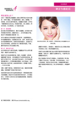 Breast Health Facts for Life - When the Diagnosis is Cancer in Chinese